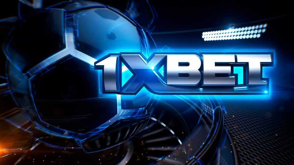 l' application officielle mobile de la compagnie 1xbet