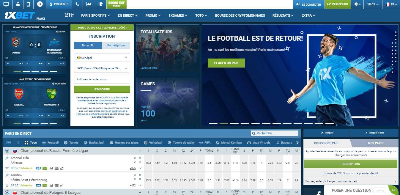 télécharger l'application 1xbet au Sénégal