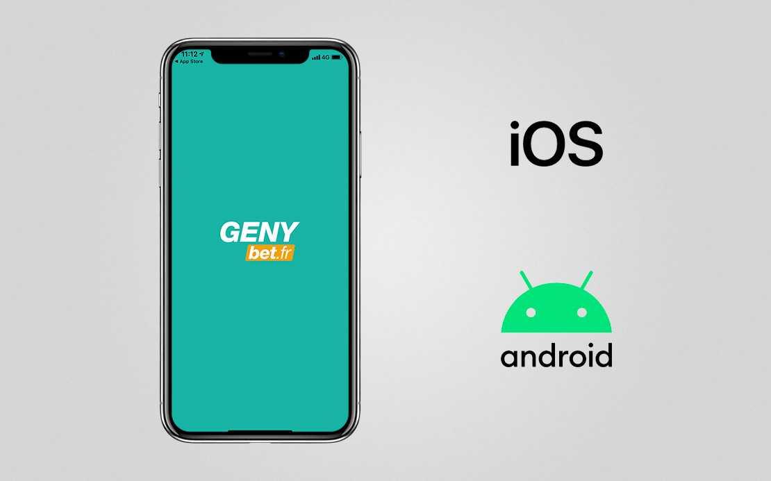 télécharger l'app Genybet iOs