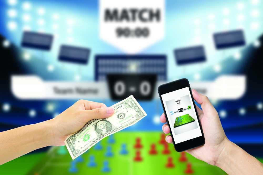 bureau du bookmaker PMU pour parier via la version mobile
